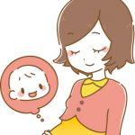 【神秘!!】寂しくて泣いた夜にお腹の赤ちゃんから受け取ったメッセージ