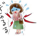 強烈な感覚!妊娠中に一家を襲った嘔吐下痢症の洗礼