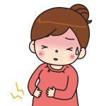 苦い!お腹の子が大きくなるにつれて辛くなってきた胃の圧迫