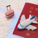 妊娠しても海外旅行に行きた〜い!!妊婦さんが海外に行くためのお役立ち情報
