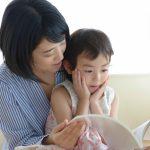 子育ての大変さをアピールをしてくる人への対処法はコレ!