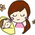 ありがとう!元気な赤ちゃんを産んだ妻が妊娠中に一番大変だったこと