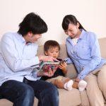 子供が出来ると性格が変わる…? 夫婦が親になるということ